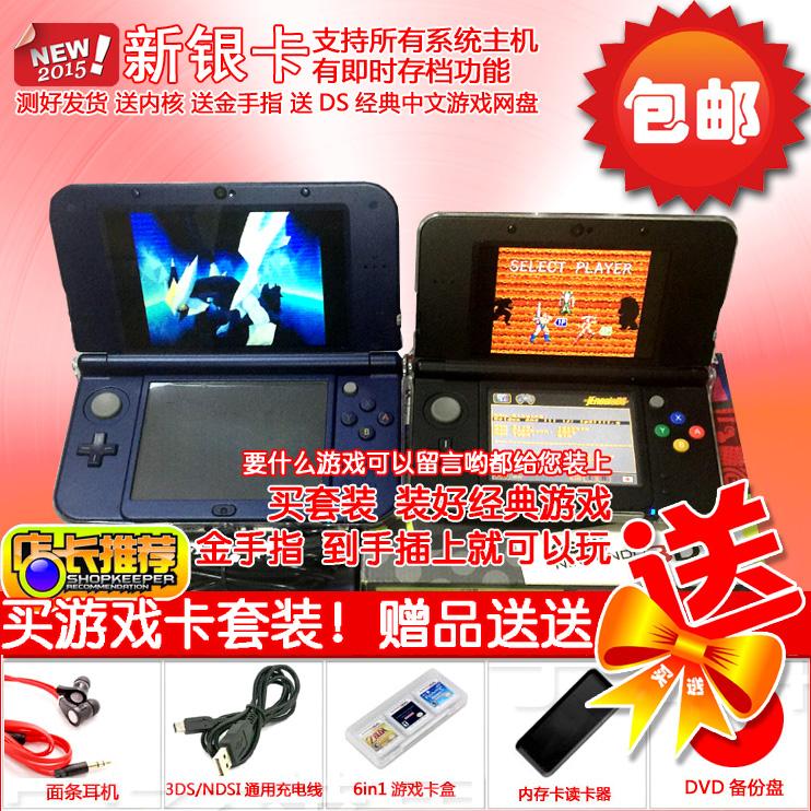 Игровая приставка PSP Nintendo 2015 R4i 3DS NDS футболка классическая printio игровая приставка денди