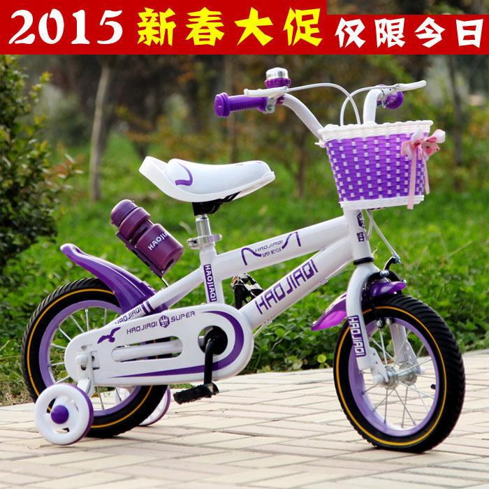 Детский велосипед Good lucky 12 14 2-3 16 мишна раздел зраим посевы