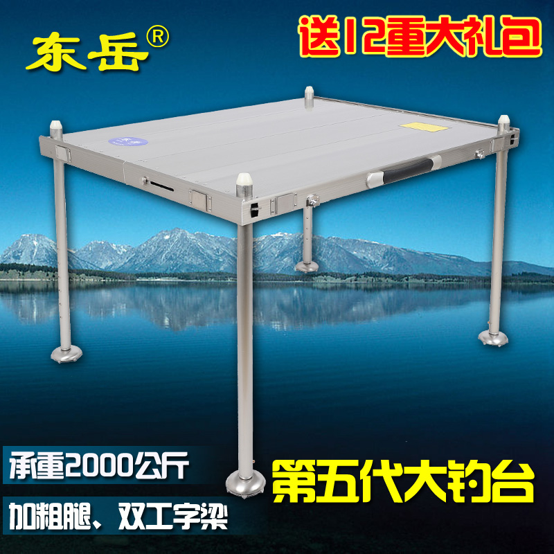 рыболовная мебель 14001 32