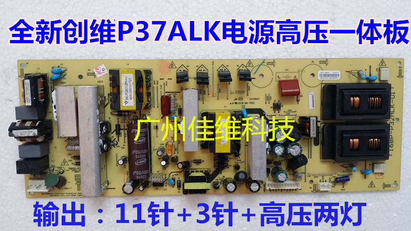 LCD, CRT аксессуары   37L05 37M11 5800-P37ALK-0010 168P-P37ALK-00/02 the 5800 p32etu 0010 0020 0040 168p p32etu 00 power supply board used disassemble