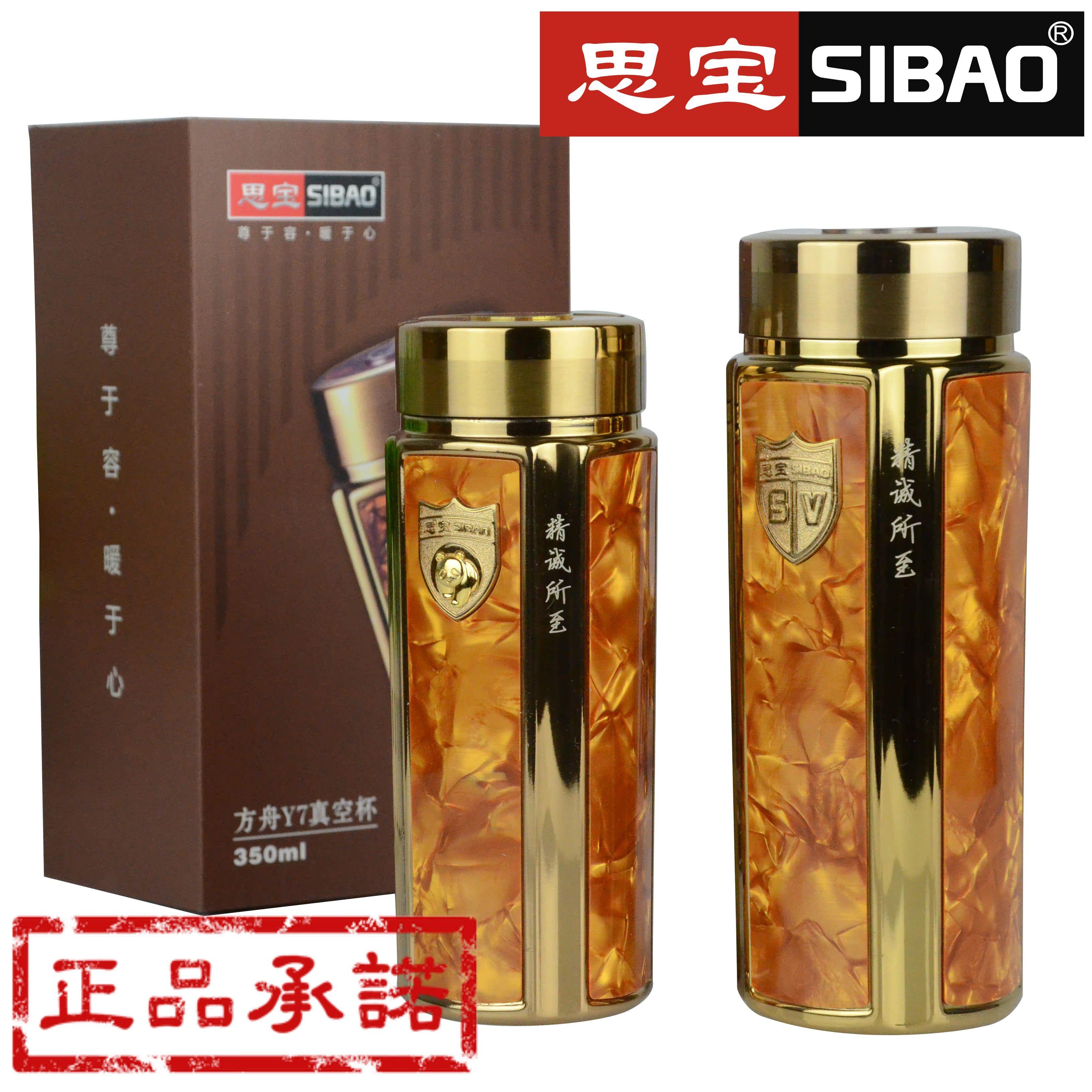Термос/термочашка Si Bao Y6Y7 паяльник bao workers in taiwan pd 372 25mm