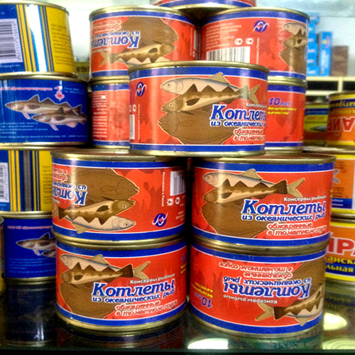 Russia canned fish gold fish горбуша 245 г