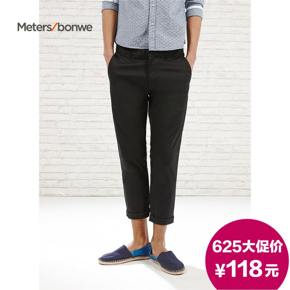 Повседневные брюки The meters Bonwe 248457 2015 169 повседневные брюки the meters bonwe 2015
