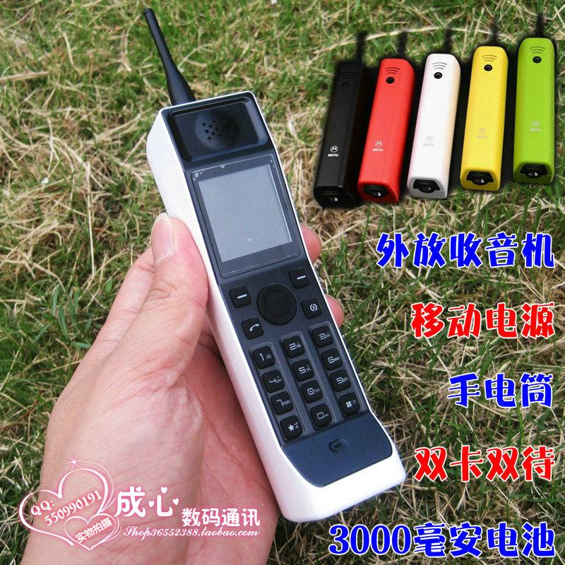 Мобильный телефон Afti 2015 мобильный телефон soyes m1 2015 mp3