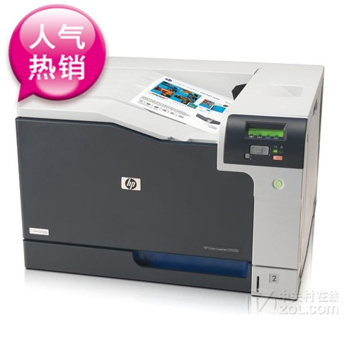 Принтер Hewlett/Packard  HP Color LaserJet CP5225 A3 CE710A hewlett packard hp color laserjet pro mfp m277n цветной лазерный мфу