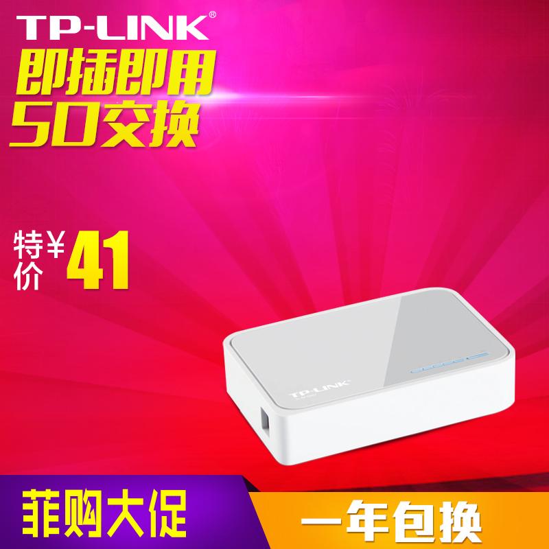 Коммутатор TP /Link TP-LINK5 SF1005+ TP-Link1005+ портов