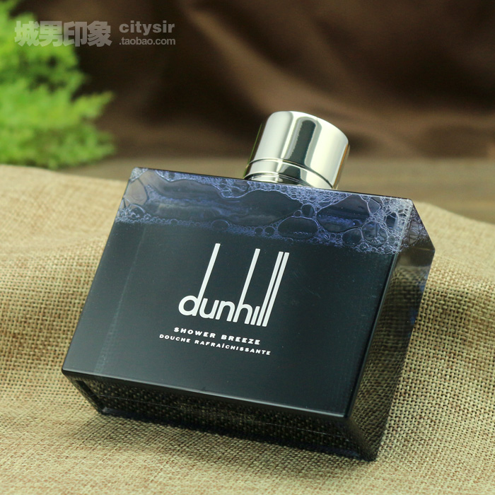 Dunhill  200ml stayer 4318