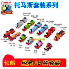 Инерционная игрушка для детей Thomas