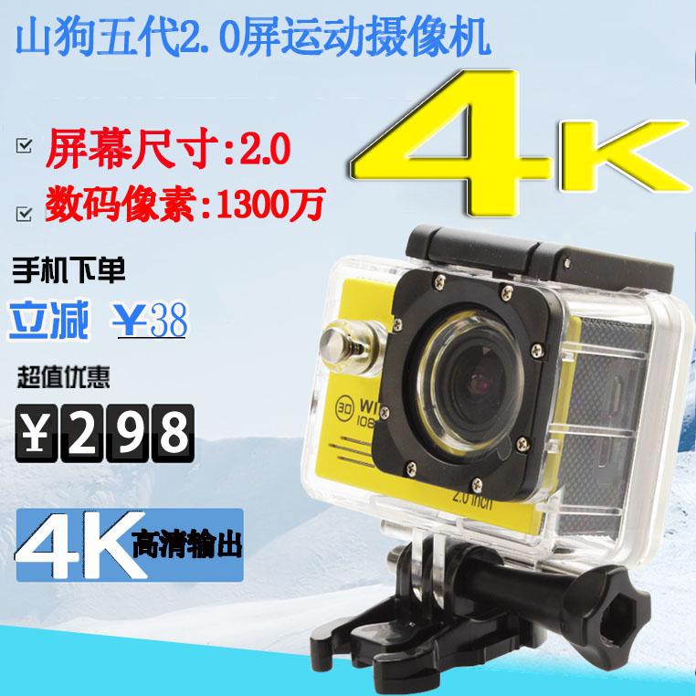 видеокамера OTHER  SJ7000 1080P DV FPV Wifi