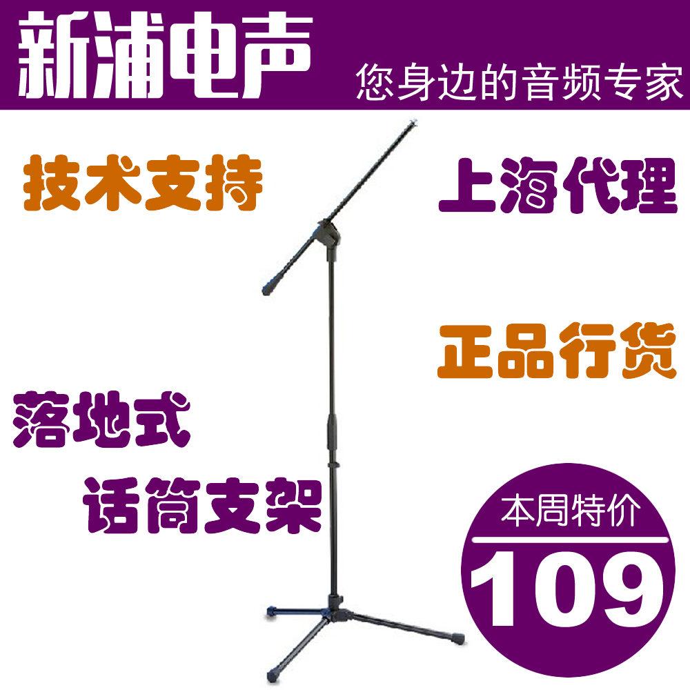 Микрофонная стойка   SAMSON BL3 микрофонная стойка quik lok a344 bk