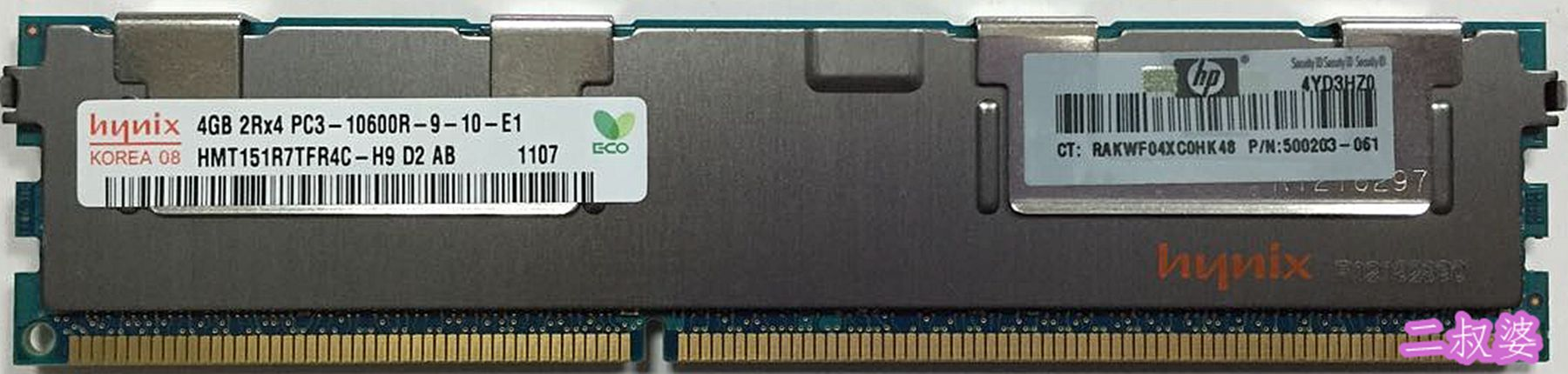 Оперативная память Hynix HY DDR3 4GB 2RX4 PC3-10600R 4gb 44t1586 vlp rdimm pc3 10600r hs22 hs22v server memory one year warranty