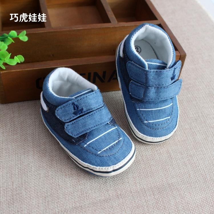 Детские ботинки с нескользящей подошвой OTHER 36 0-1