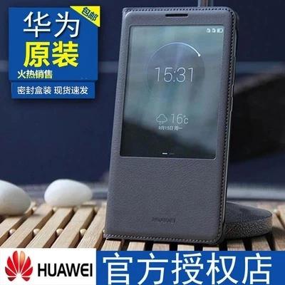 Чехлы, Накладки для телефонов, КПК Huawei Mate7 Mate7 M7 защитная пленка для мобильных телефонов rock mate7 mate7 mate7
