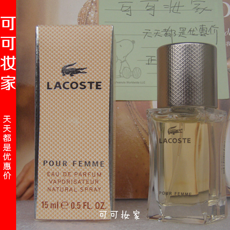 Духи Lacoste Pour Femme 15ml you said forever