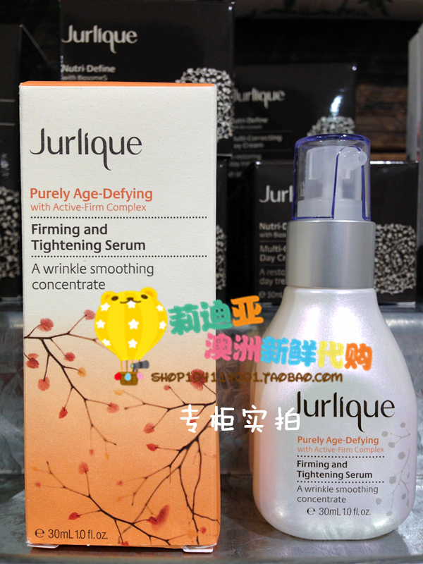 Jurlique  30ml цены онлайн