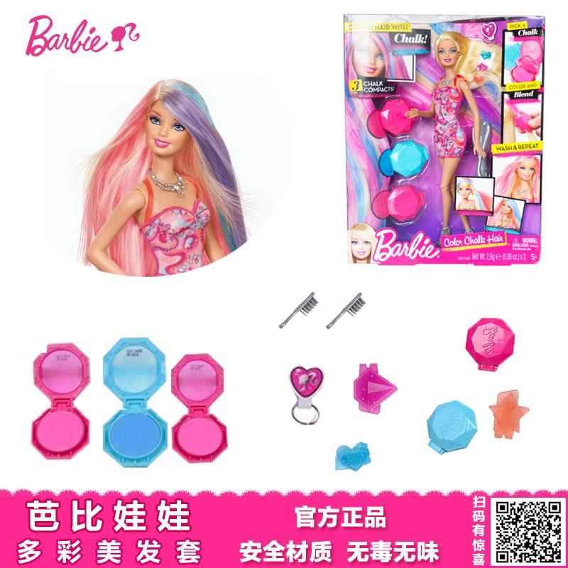 Barbie y7450