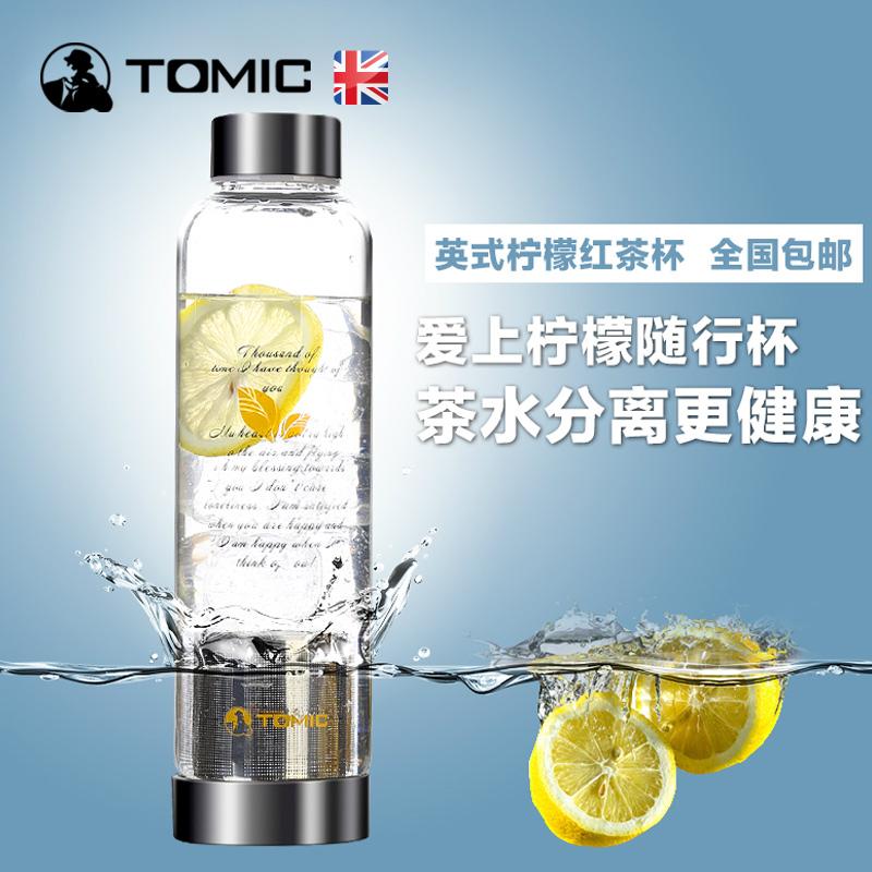 Cтеклянный стакан Tomic 1bsb1167b термос tomic 1jbs2046
