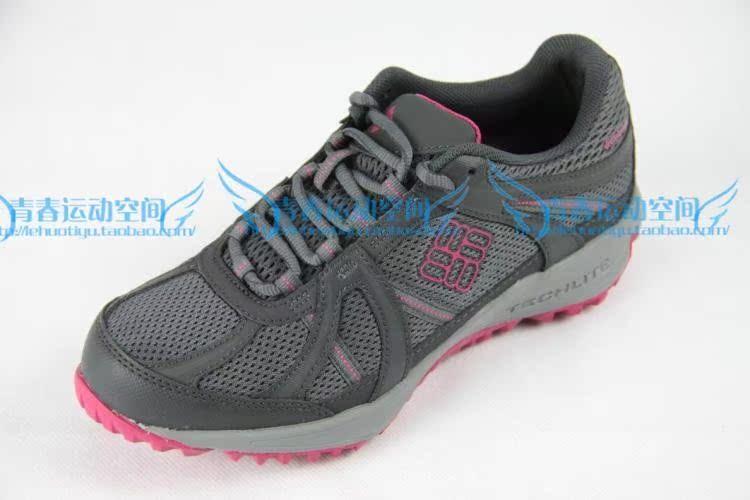 трекинговые кроссовки Columbia yl5155 2014 ботинки трекинговые columbia columbia co214ammeg74