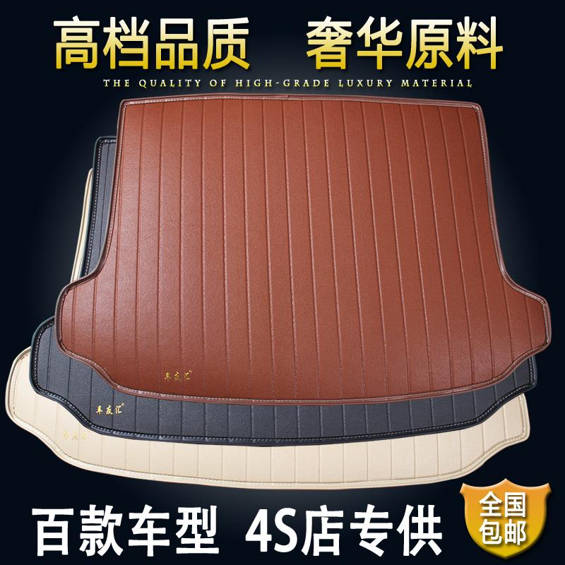 Коврик для багажного отделения Other brands EC7 EC8 EC7-RV лампа lucky ec718 ec7 rv pc