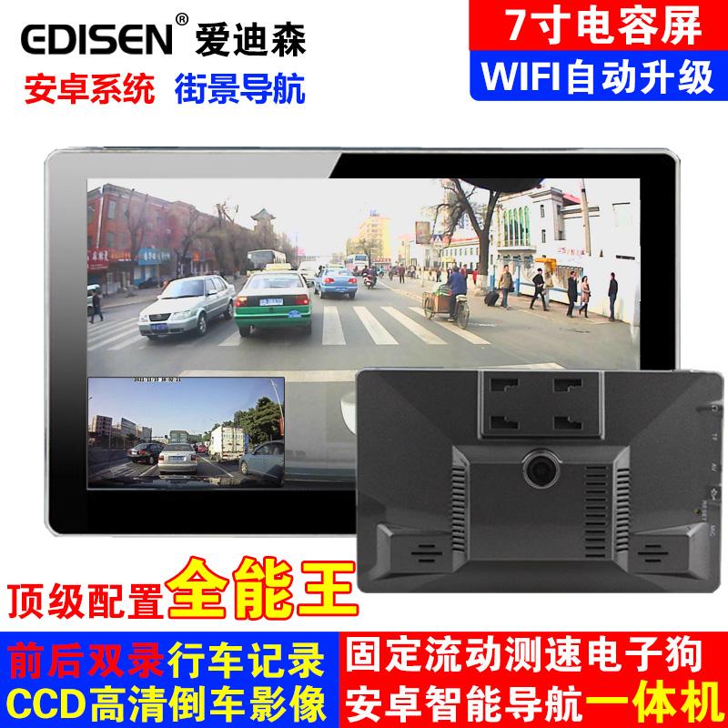 Портативный GPS-навигатор Edisen  A8 GPS gps навигатор lexand sa5 hd