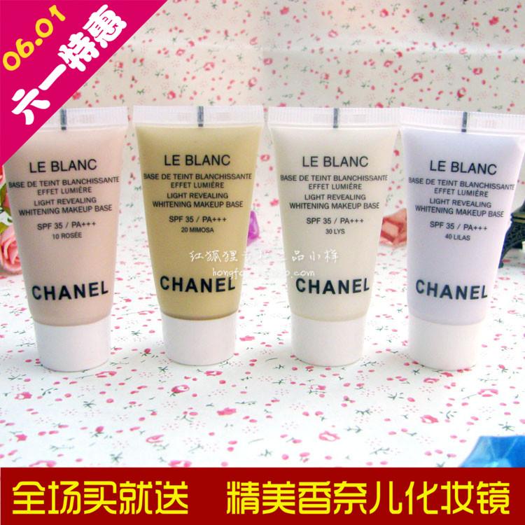 Chanel  SPF35 15ml chanel 1 3ml