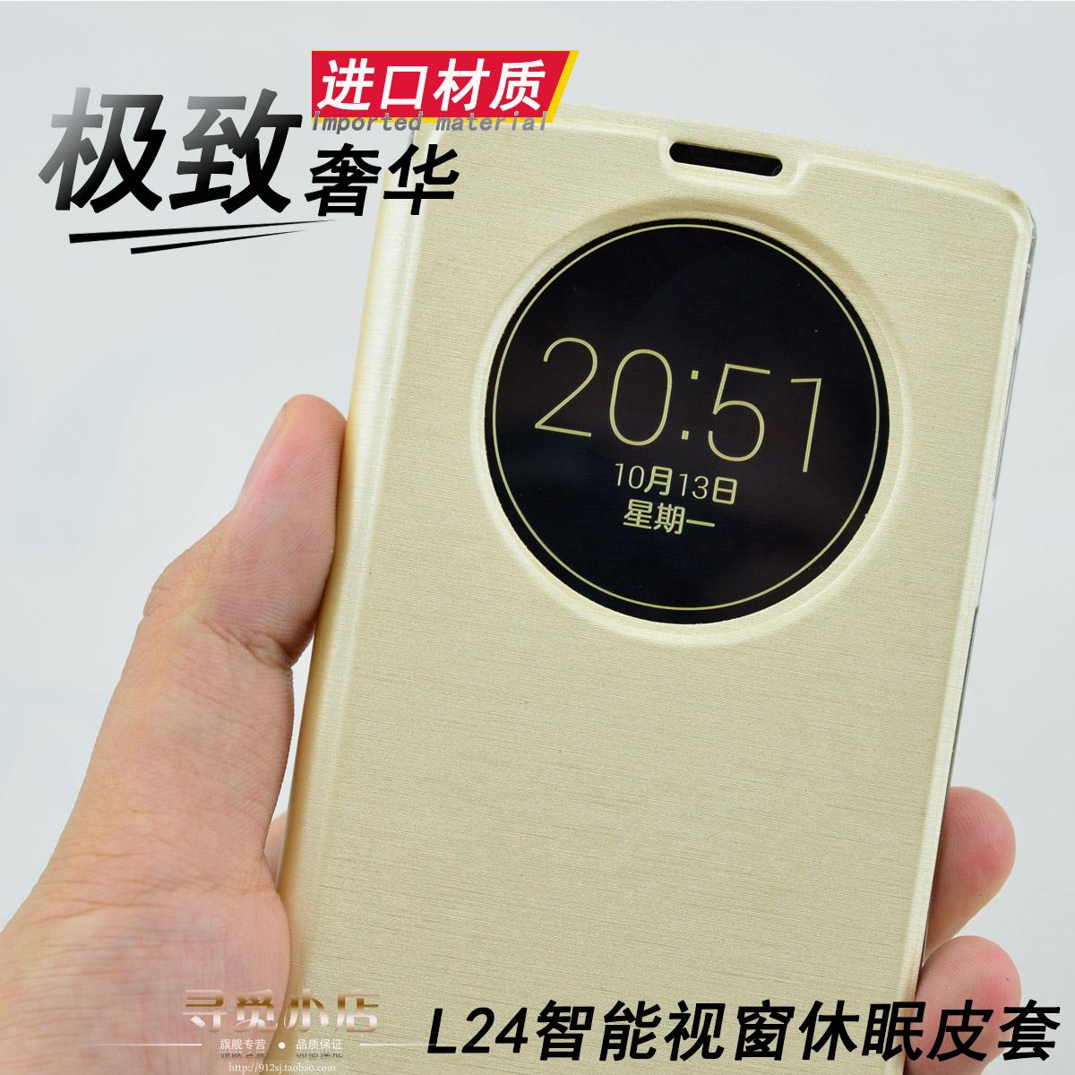 Чехлы, Накладки для телефонов, КПК LG  L24 G3 L24 Isai L24 цена и фото