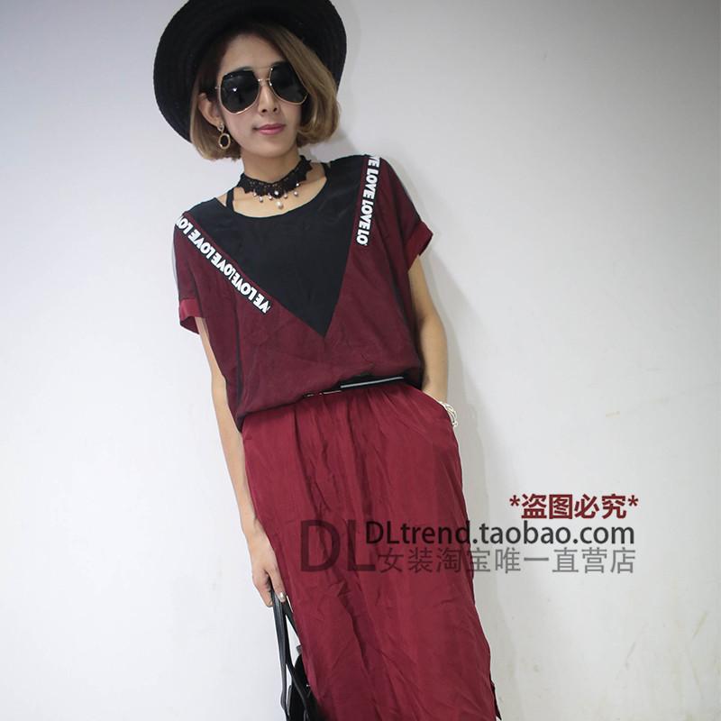 Женское платье D Lo women 9526 2015