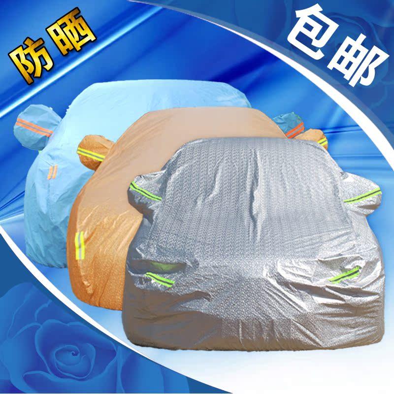 тент для автомобиля   C4L C2 C5