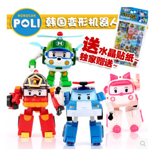 Игрушка Король войны Deformation police Cooper Lee 2 ROBOCAR POLI touchstone 3 workbook b