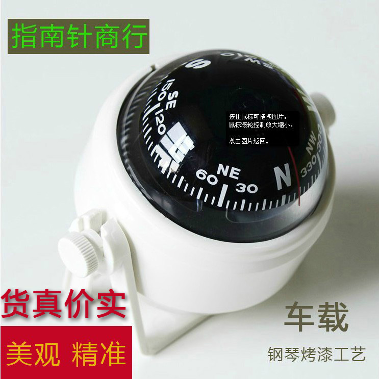 автомобильный-компас-factory-pin-abs