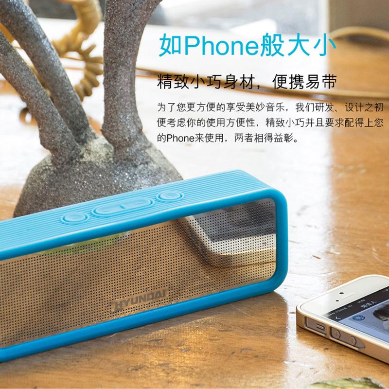 Беспроводная bluetooth колонка Hyundai I30 MP3