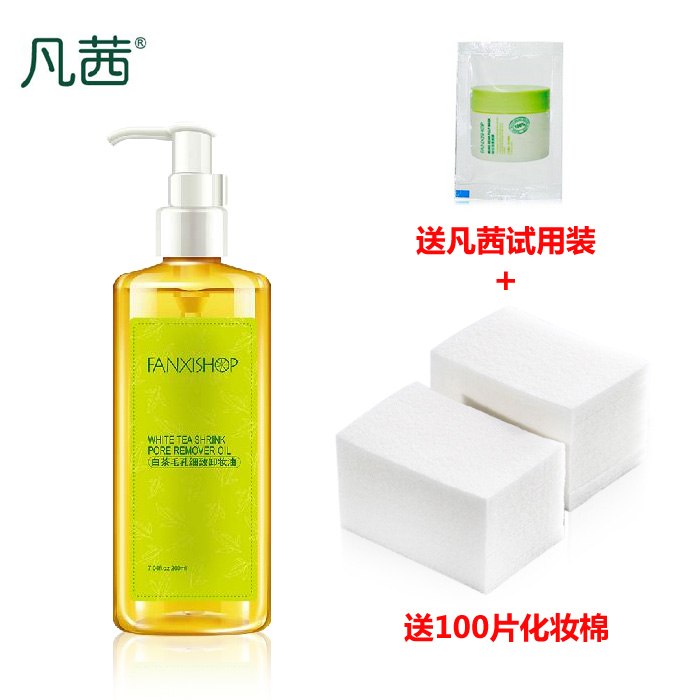 Fanxishop  200ml three 200ml voce