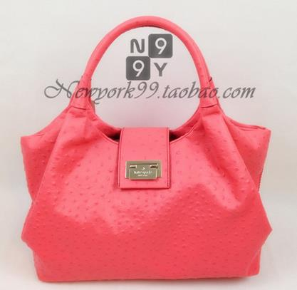 Сумка Kate Spade wkru1355 сумка kate spade new york kennedy street tizzie