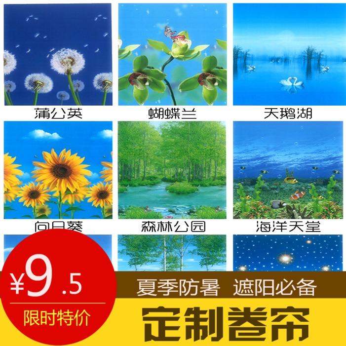 Шторы рулонные Kai Yuan сумка yuan su 123 2015