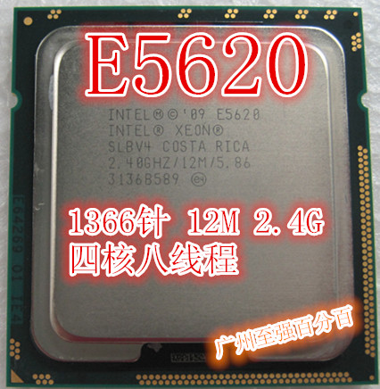 Процессор Intel XEON E5620 2.4G/1366/12M CPU процессор lenovo intel xeon processor e5 2650 v4 12c 2 2ghz 30mb cache 2400mhz 105w kit for x3650m5 00yj197