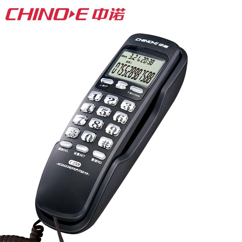 Проводной и DECT-телефон Chino e C259 проводной и dect телефон us 6896