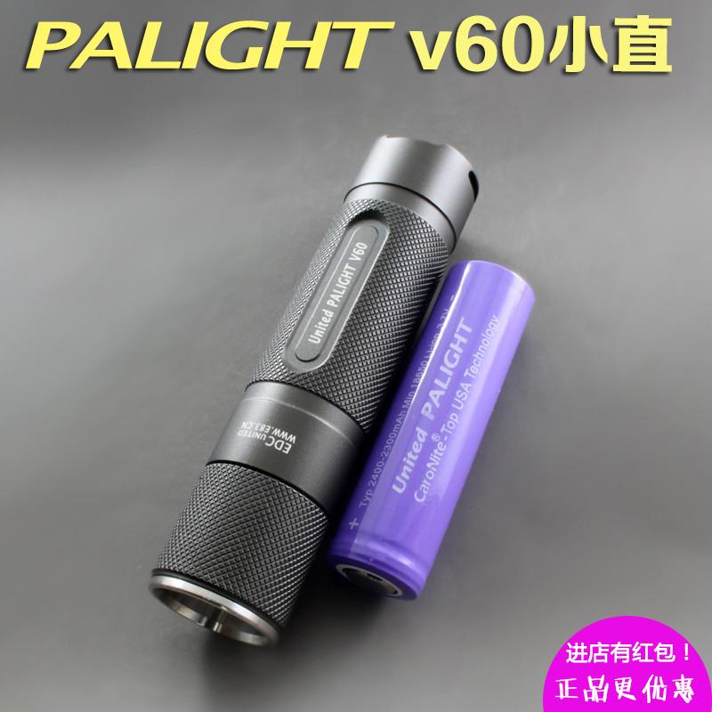 Ручной фонарик PALIGHT V60 18650 LED