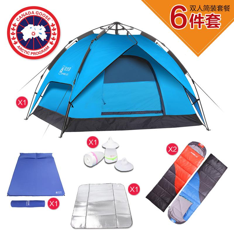 Палатки кемпинговые, горные Un'Goro zp226 3-4 палатки кемпинговые горные hewolf eg 1652 3 4