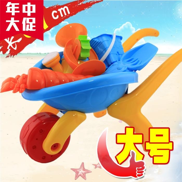 Игрушки для детского бассейна Hualian 8150