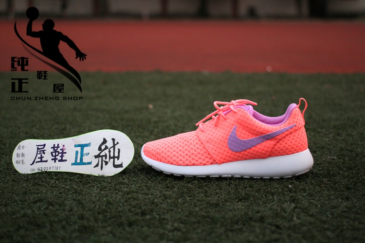 Кроссовки Nike  15 ROSHE ONE BR 724850-661-371 кроссовки nike кроссовки nike roshe two 844656 401
