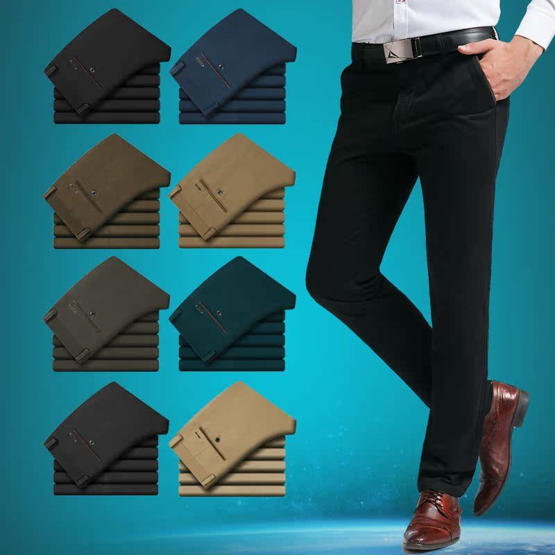 Повседневные брюки Haoliniao A888/1/a888/9 2015 брюки pill bird брюки
