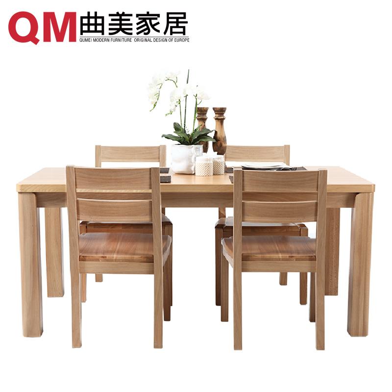 曲美家具古诺餐厅套餐一桌四椅GN4A