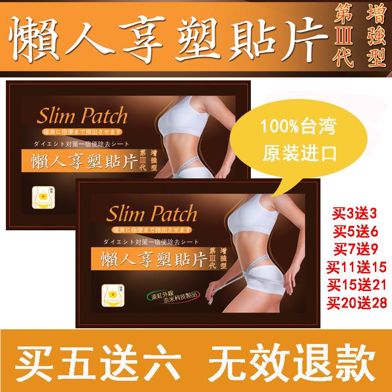 ИК-одеяла для похудения caudalie концентрат для похудения концентрат для похудения