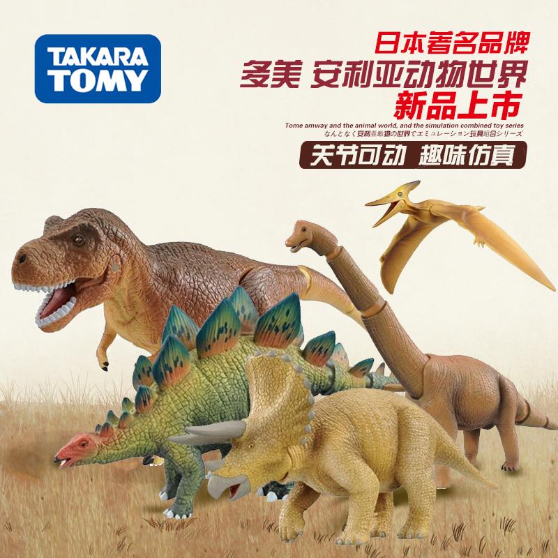 Игрушки-животные TAKARA TOMY rod nod takara sbd 152 в москве
