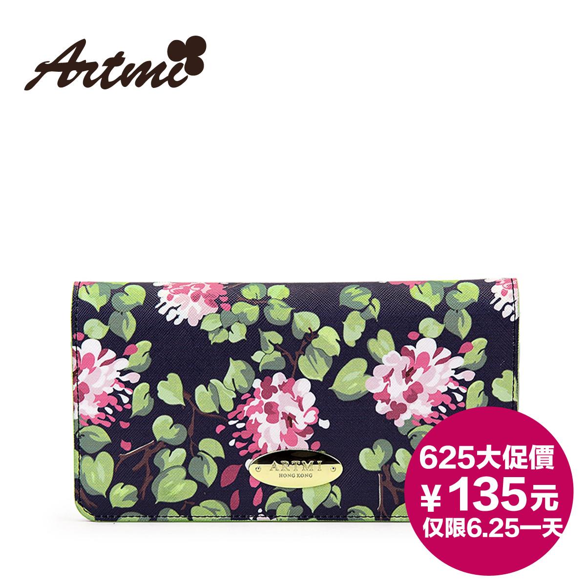 бумажник Artmi apq0717 Artmi2015 сумка artmi apf0745 artmi2015