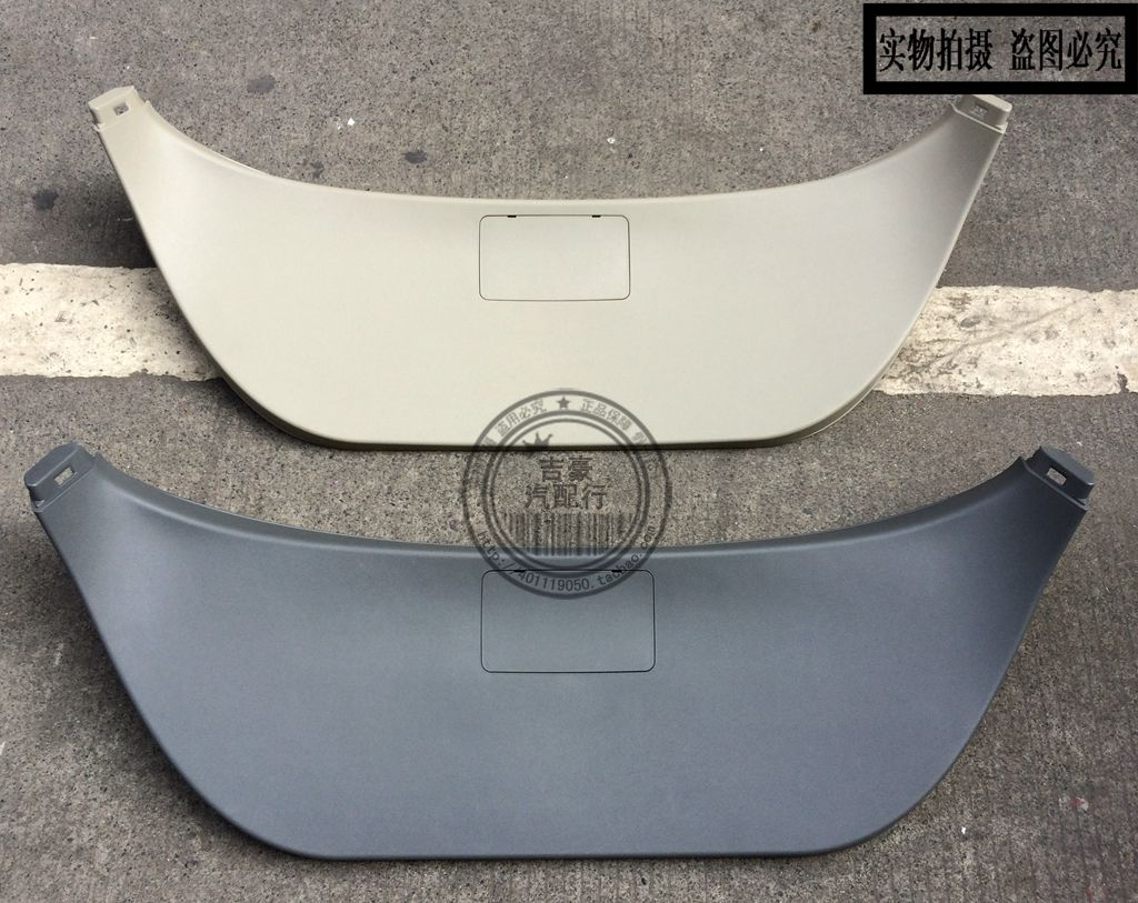 автозапчасть Geely emgrand EC7 geely new emgrand 7 ec7 ec715 ec718 emgrand7 e7 car rearview mirror light decorative frame cover sticker