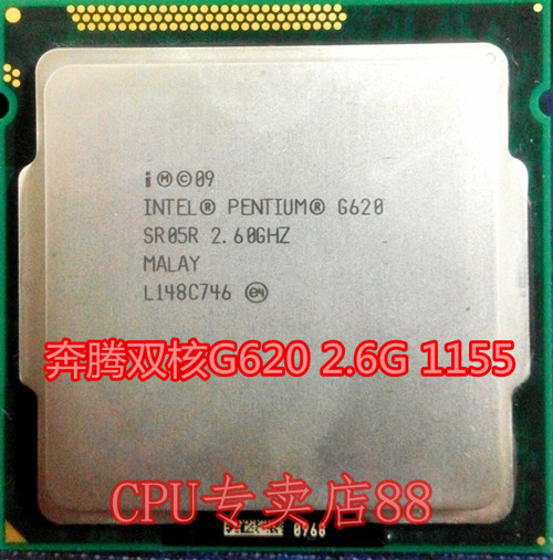 Процессор Intel  Pentium G620 CPU 1155 H61 remaking management between global and local