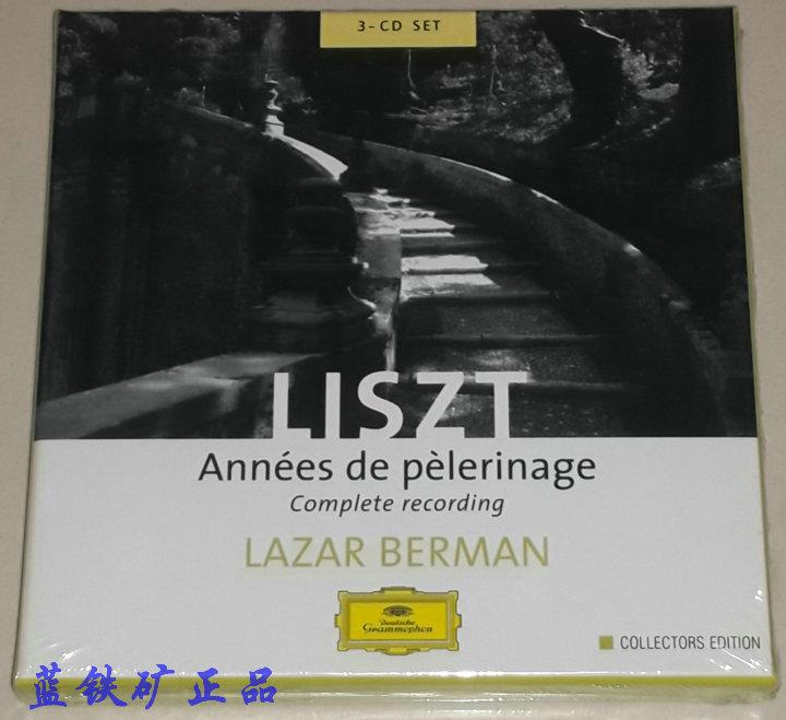 Граммофонная пластинка   DG 4714472 3CD граммофонная пластинка weitblick sss0011 2