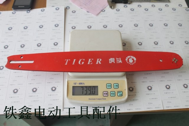 Электроинструмент   5016 00680