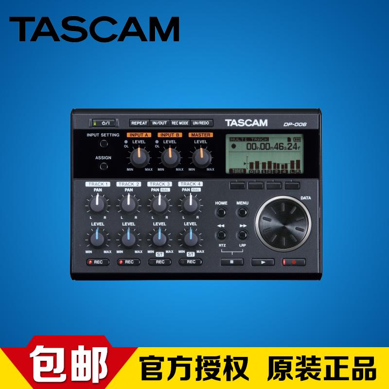 Радиоприемник TASCAM DP-006 DP006 tascam cd 200i